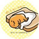 PopSockets Grip サンリオ ぐでたま6【12月下旬】
