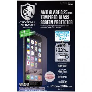 [0.25mm]クリスタルアーマー アンチグレアブルーライトカット強化ガラス  iPhone 7 Plus