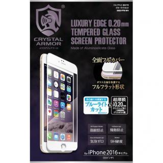 iPhone8 Plus/7 Plus フィルム [0.20mm]クリスタルアーマー フルフラットブルーライトカット強化ガラス ホワイト iPhone 8 Plus/7 Plus