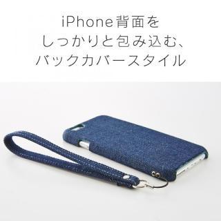 【iPhone7 Plusケース】NUNO バックカバーケース ワインレッド iPhone 7 Plus_1