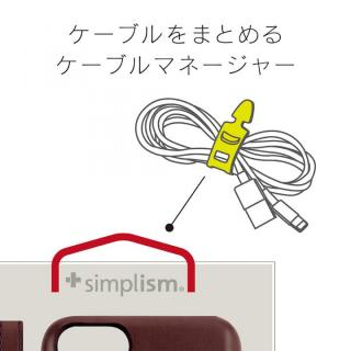 【iPhone7 Plusケース】NUNO バックカバーケース ワインレッド iPhone 7 Plus_4