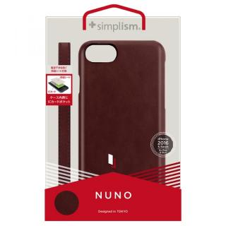【iPhone7 Plusケース】NUNO バックカバーケース ワインレッド iPhone 7 Plus_5