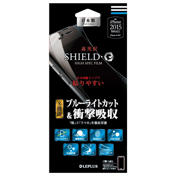 iPhone6s/6 フィルム 液晶保護フィルム SHIELD・G 多機能 光沢 iPhone 6s/6_0