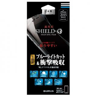 【iPhone6】液晶保護フィルム SHIELD・G 多機能 光沢 iPhone 6s/6