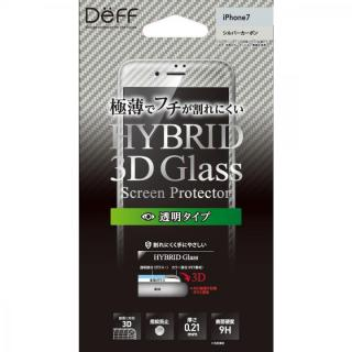 iPhone8/7 フィルム Deff ハイブリッド3Dタイプ強化ガラス シルバー/カーボン iPhone 8/7