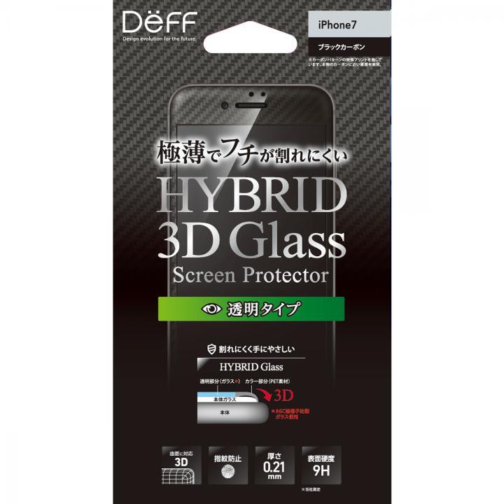 iPhone8/7 フィルム Deff ハイブリッド3Dタイプ強化ガラス ブラック/カーボン iPhone 8/7_0
