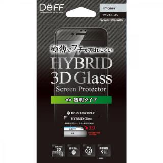 Deff ハイブリッド3Dタイプ強化ガラス ブラック/カーボン iPhone 8/7