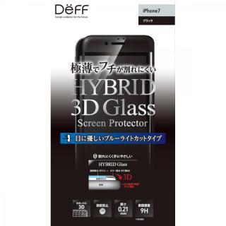 iPhone8/7 フィルム Deff ハイブリッド3Dタイプ強化ガラス ブルーライトカット ブラック iPhone 8/7