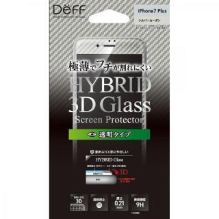 iPhone8 Plus/7 Plus フィルム Deff ハイブリッド3Dタイプ強化ガラス シルバー/カーボン iPhone 8 Plus/7 Plus