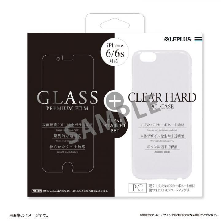 iPhone6s/6 ケース [0.33mm]強化ガラス &ハードクリアケースセット iPhone 6s/6_0