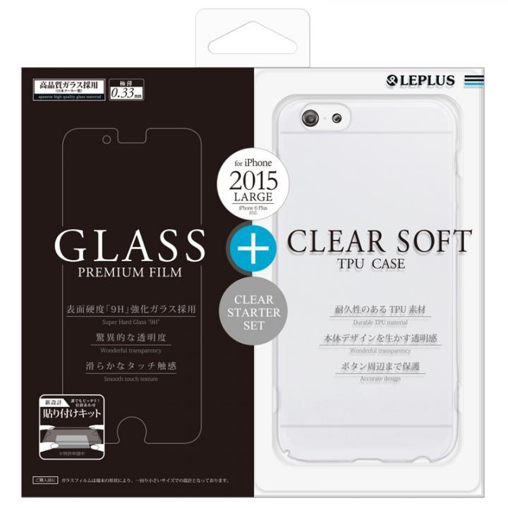 iPhone6s Plus/6 Plus フィルム [0.33mm]強化ガラス &TPUクリアケースセット iPhone 6s Plus/6 Plus_0