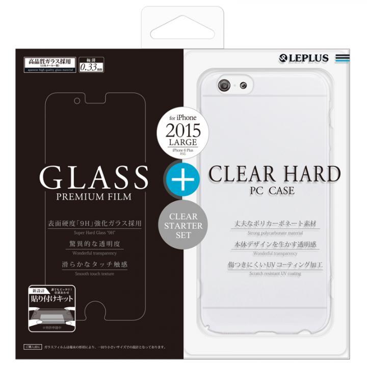 iPhone6s Plus/6 Plus フィルム [0.33mm]強化ガラス &ハードクリアケースセット iPhone 6s Plus/6 Plus_0