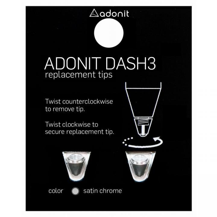 ADONIT DASH 3 交換用チップ(シルバー)_0
