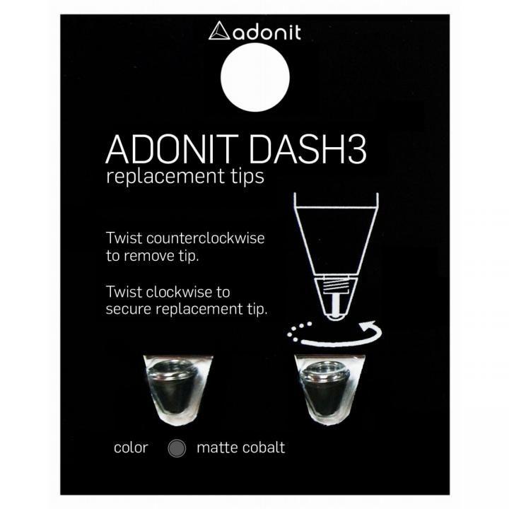 ADONIT DASH 3 交換用チップ(ブラック,ブロンズ)_0