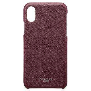 GRAMAS COLORS サフィアーノ調PUレザーケース EURO Passione ワイン iPhone XS/X