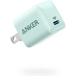 Anker PowerPort III Nano 20W USB-C急速充電器 ミントグリーン