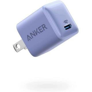 Anker PowerPort III Nano 20W USB-C急速充電器 ラベンダーグレー