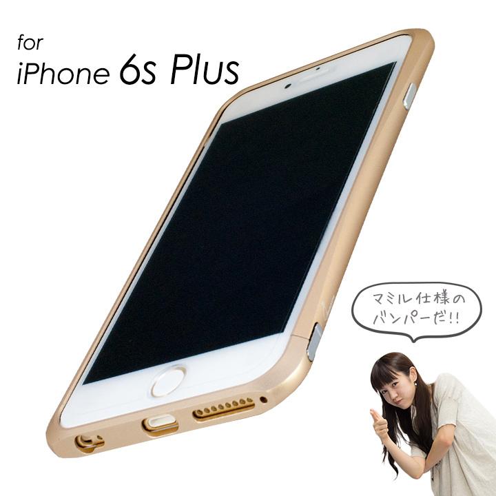 iPhone6s Plus/6 Plus ケース マミルトンのゴールドバンパー  iPhone 6s Plus/6 Plus_0