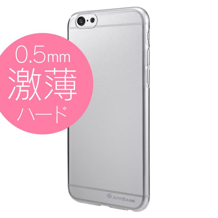 iPhone6 ケース AppBankのうすいiPhone 6ケース クリア ハード_0