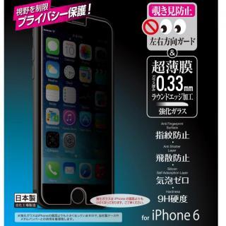 【iPhone6フィルム】[0.33mm]クリスタルアーマー 覗き見防止 iPhone 6強化ガラス_1