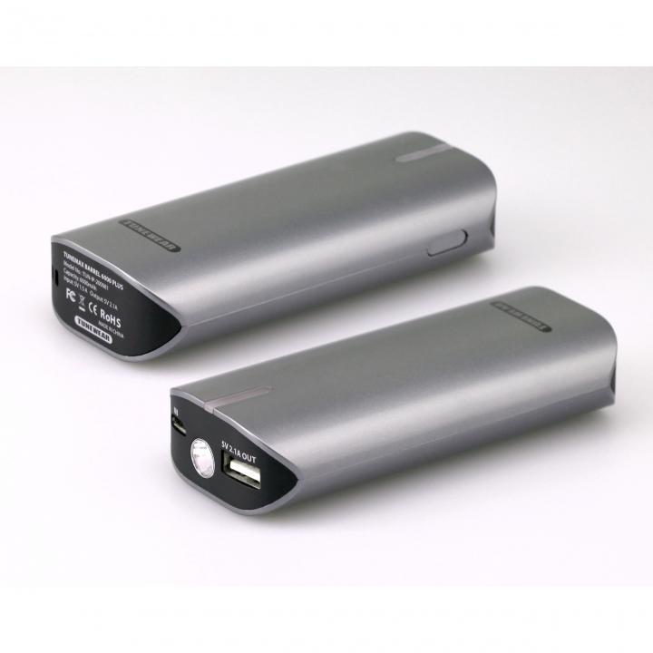 [6000mAh]モバイルバッテリーTUNEMAX BARREL 6000 Plus パールグレイ_0