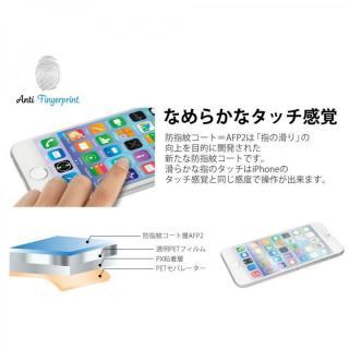 【iPhone6フィルム】GRAVTY 保護フィルム 防指紋+ブルーライトカット iPhone 6フィルム_2