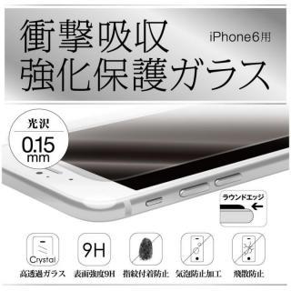 GRAVTY 保護強化ガラス 衝撃吸収 iPhone 6強化ガラス