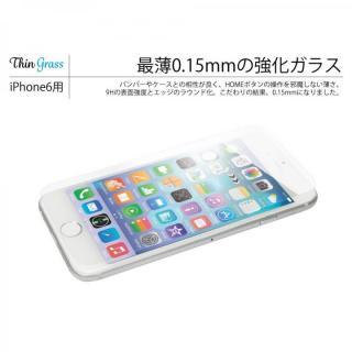 【iPhone6フィルム】GRAVTY 保護強化ガラス 衝撃吸収 iPhone 6強化ガラス_2