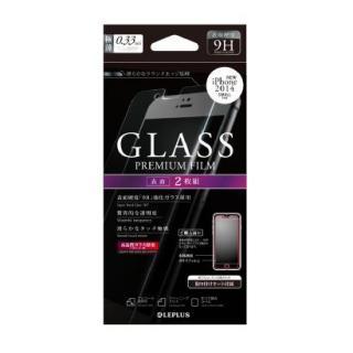 液晶保護強化ガラス 通常(2枚組) iPhone 6強化ガラス