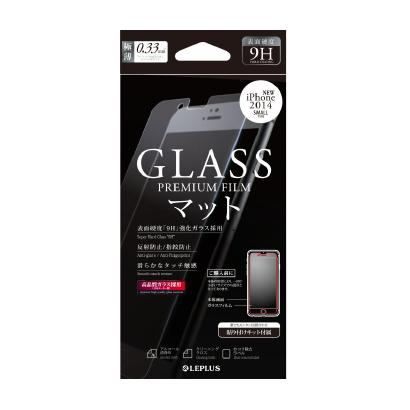 液晶保護強化ガラス マット iPhone 6強化ガラス