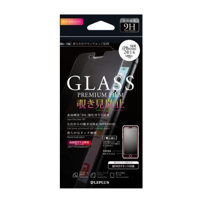 【iPhone6フィルム】液晶保護強化ガラス 覗き見防止180° iPhone 6強化ガラス_0