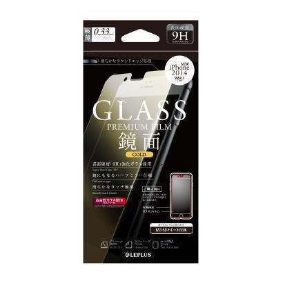液晶保護強化ガラス ミラーゴールド iPhone 6