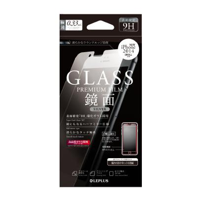 液晶保護強化ガラス ミラーシルバー iPhone 6強化ガラス