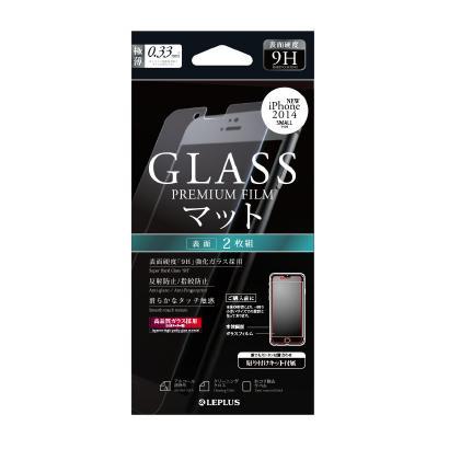 液晶保護強化ガラス マット(2枚組) iPhone 6強化ガラス
