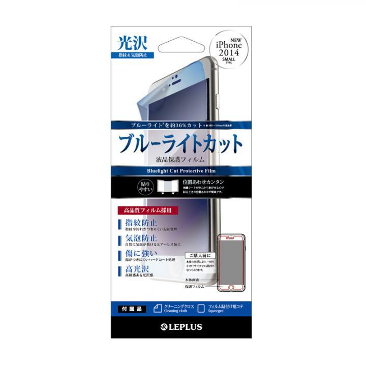 【iPhone6フィルム】液晶保護フィルム ブルーライトカット iPhone 6フィルム_0