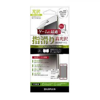液晶保護フィルム 指紋防止・気泡防止・光沢(指滑り) iPhone 6フィルム