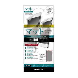 液晶保護フィルム 指紋防止・気泡防止・マット(2枚組) iPhone 6フィルム