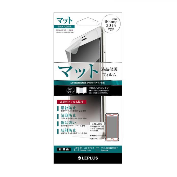 液晶保護フィルム 指紋防止・気泡防止・マット iPhone 6フィルム
