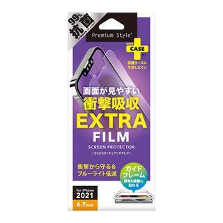 iPhone 13 Pro Max (6.7インチ) フィルム 液晶保護フィルム 衝撃吸収EX/アンチグレア iPhone 13 Pro Max