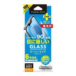 iPhone 13 Pro Max (6.7インチ) フィルム 液晶保護ガラス ブルーライト低減/光沢 iPhone 13 Pro Max
