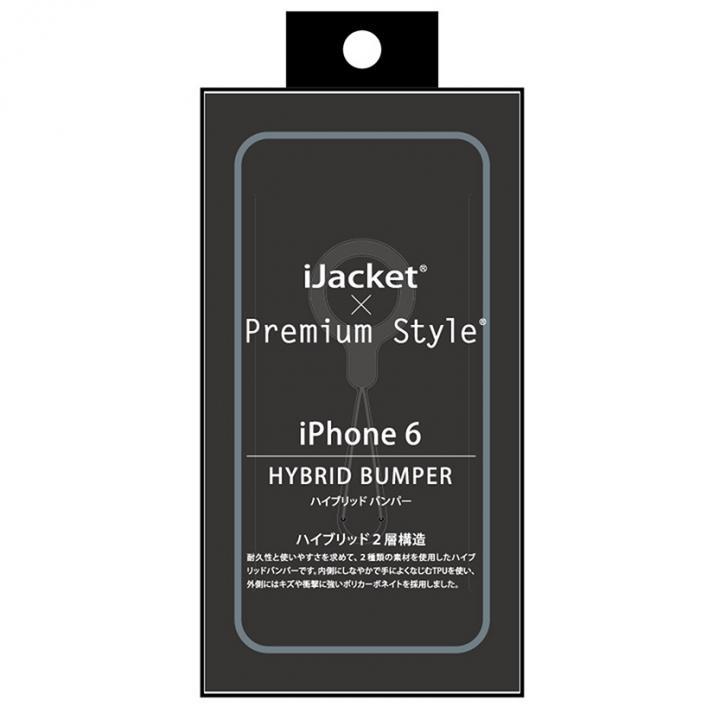 【iPhone6ケース】ハイブリッドバンパー リングストラップ付き ガンメタリック iPhone 6バンパー_0