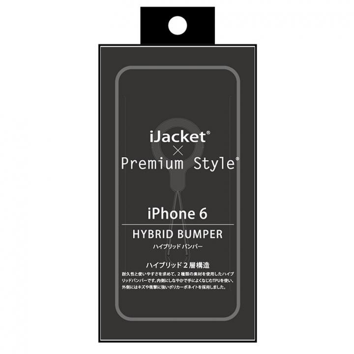 【iPhone6ケース】ハイブリッドバンパー リングストラップ付き ブラック iPhone 6バンパー_0