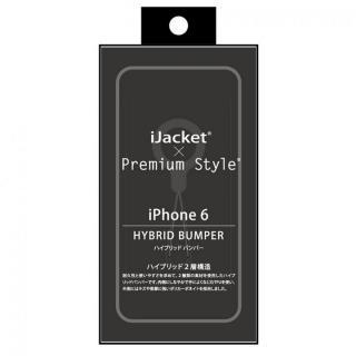 ハイブリッドバンパー リングストラップ付き ブラック iPhone 6バンパー