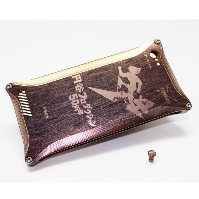 円谷プロダクション50周年記念ジュラルミンiPhone5ケース