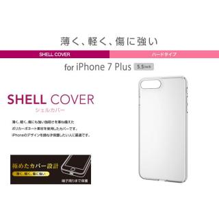 【iPhone7 Plusケース】極薄クリアケース 極み iPhone 7 Plus_4