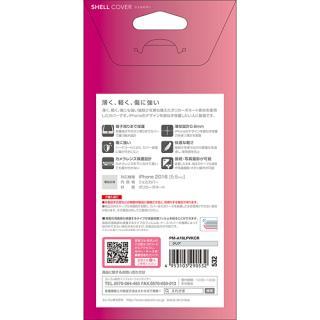 【iPhone7 Plusケース】極薄クリアケース 極み iPhone 7 Plus_6