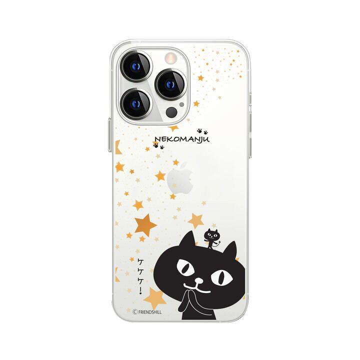 ネコマンジュウクリアケース 星に願いを iPhone 13 Pro【10月上旬】_0