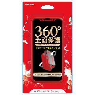 iPhone 11 Pro Max ケース 専用ガラスフィルム付き360°フルカバーケース レッド iPhone 11 Pro Max【9月中旬】
