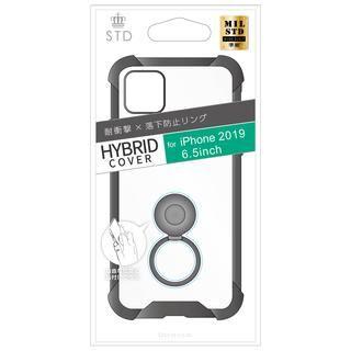 iPhone 11 Pro Max ケース STD 落下防止リング付ハイブリットケース ブラック iPhone 11 Pro Max