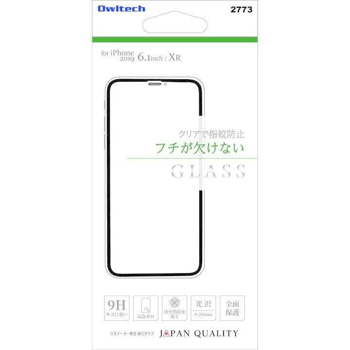 iPhone 11 フィルム 画面保護強化ガラス PET 全面保護 光沢 フチが欠けない iPhone 11_0